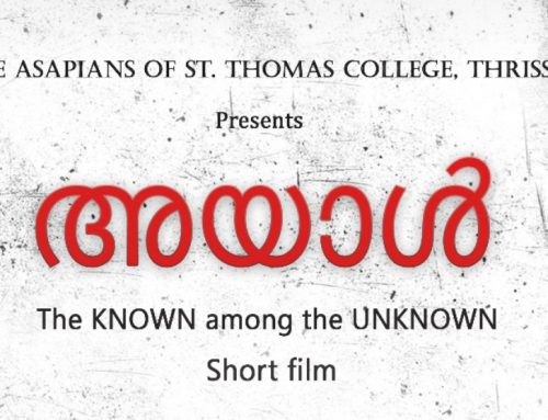 """The KNOWN among the UNKNOWN"": Short Film"