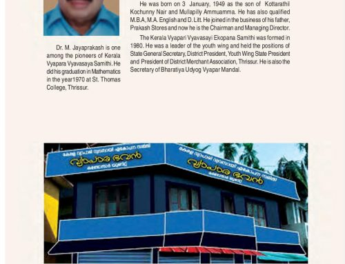 Santhome Luminaries:119 A Tribute to our Alumni